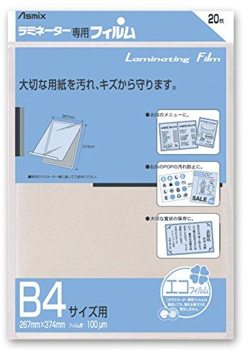 ラミネートフィルム BH-114 B4 20枚(10セット)