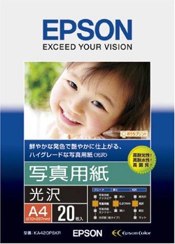 EPSON 写真用紙[光沢] A4 20枚 KA420PSKR(10セット)