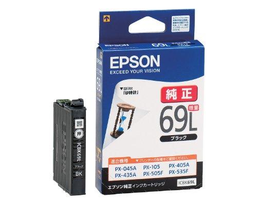 EPSON 純正インクカートリッジ ICBK69L 大容量ブラック(5セット)