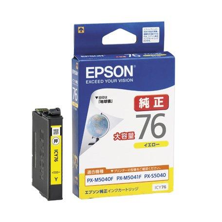 EPSON 純正インクカートリッジ ICY76 イエロー 大容量(10セット)