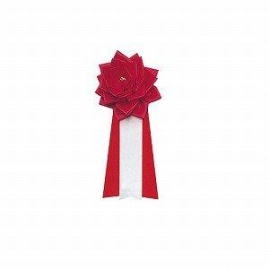 Badge rose KS-3-RD 全国一律送料無料 送料無料 30セット 赤 記章バラ 単価673円 永遠の定番