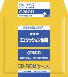 <title>Okina Eco cushion envelope CP8CD 送料無料 単価108円 140セット オキナ エコクッション封筒 バースデー 記念日 ギフト 贈物 お勧め 通販</title>