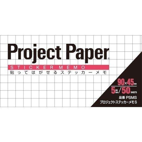 Okina project sticker memo S PSMS 送料無料 PSMS 高品質新品 S プロジェクトステッカーメモ 480セット オキナ 単価105円 保証