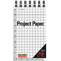 【送料無料・単価168円・300セット】プロジェクトペーパーリングメモ(S) PRMS(300セット)