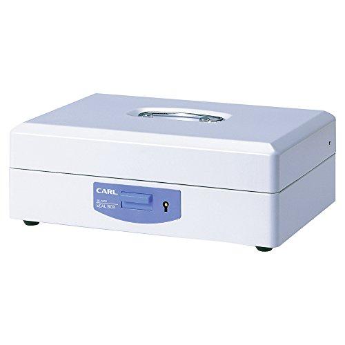 カール事務器 スチール印箱(特2) SB-7005(5セット)
