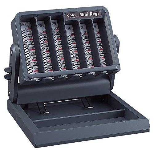 カール事務器 ミニレジ MR-2000(10セット)