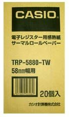カシオ レジ用ロールペーパー 20個入 TRP-5880-TW サーマル感熱紙(5セット)