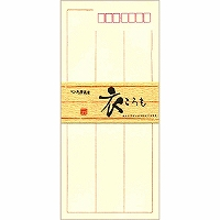 <title>Ten pieces of eddy Japanese ハイクオリティ paper envelope clothes as for the time フ -102 containing 送料無料 単価108円 140セット うずまき 和紙封筒 衣 ころも 10枚入 フ-102</title>