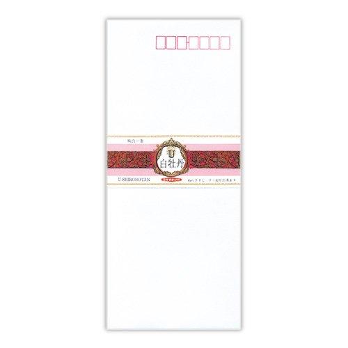 <title>Eddy (人気激安) envelope U white peony フ -503 送料無料 単価108円 140セット うずまき 封筒 U白牡丹 フ-503</title>