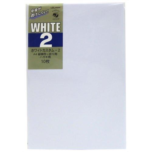Eddy white custom 洋 2 ショッピング ヨ- 送料無料 182 うずまき ホワイトカスタム洋2 送料無料 450セット 単価112円 ヨ-182