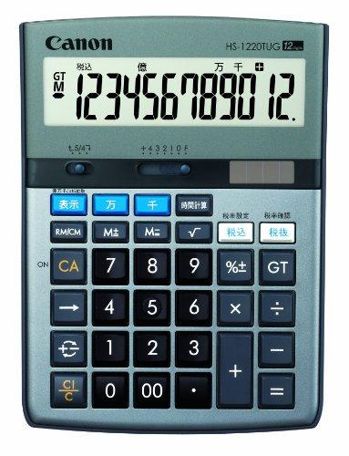 Canon 12桁電卓 HS-1220TUG SOB グリーン購入法適合 千万単位表示(10セット)