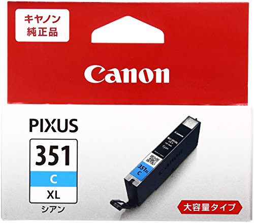 Canon キヤノン 純正 インクカートリッジ BCI-351 シアン 大容量タイプ BCI-351XLC(10セット)