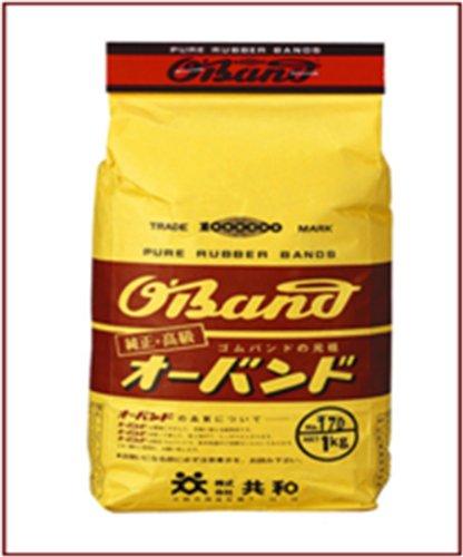 共和 オーバンド 輪ゴム #200. (1kg) GH-206(10セット)
