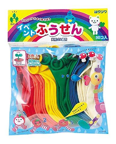 Ctswa event 推奨 balloons PS006 送料無料 単価210円 イベントふうせん 240セット クツワ 現金特価 PS006 HATS