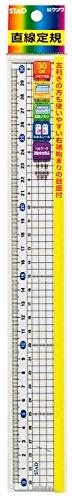 SALE Ctswa methacrylate straight 高価値 ruler HS300 4901478000065 送料無料 クツワ STAD HS300 単価210円 30cm 240セット メタクリル直線定規