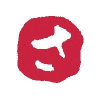 送料無料激安祭 Common Japanese bamboo penetration alphabet mark 新作 大人気 さ KO902-11 単価210円 KO902-11 送料無料 呉竹 浸透いろは印 240セット