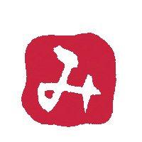 Kuretake iroha stamp in KO902-32 送料無料 240セット 浸透いろは印 呉竹 KO902-32 単価210円 み 新着 お金を節約