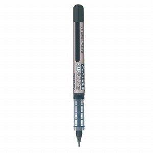 Ure竹 brush soft usu墨 LS5-10 新色追加して再販 送料無料 お金を節約 呉竹 単価140円 うす墨 筆ごこち 360セット