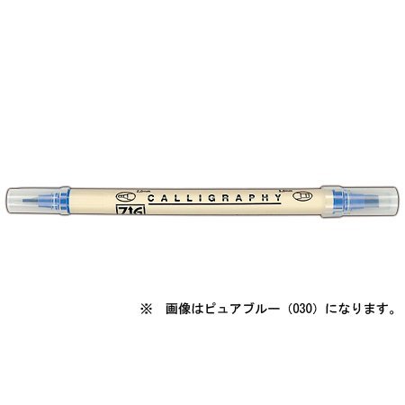 Common Japanese 定番キャンバス 商品 bamboo ZIG memory system calligraphy pure black 送料無料 メモリーシステムカリグラフィー ZIG ピュアブラック MS-3400-010 MS-3400-010 単価140円 360セット 呉竹