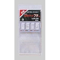 Business card size CF-215 ◆セール特価品◆ with the transparent pocket 数量限定 CF-215 単価140円 cover 360セット 透明ポケット 送料無料 名刺サイズ フタつき