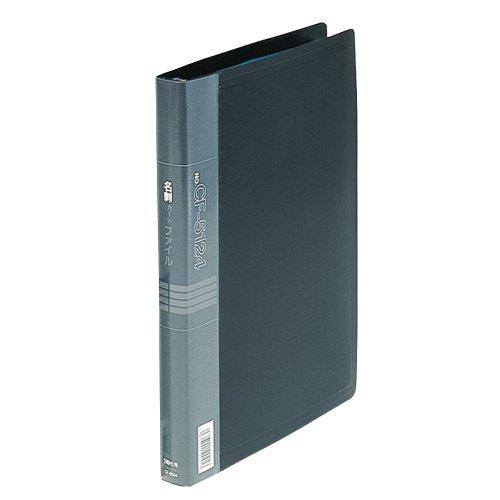 【送料無料・単価1313円・10セット】コレクト 名刺カードファイル 黒 B5-L 26穴 CF-5124-BK(10セット)