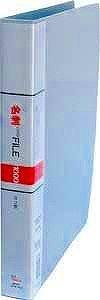 【送料無料・単価3346円・10セット】コレクト 名刺カードファイル グレー A4判 CF-6110-GY(10セット)