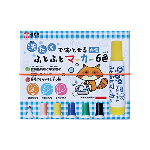 Sakura フトフト marker 6 ショクセンタクデオト MK-L6 4901881291593 サクラ 洗濯でおとせるマーカー MK-L6 サクラクレパス 4901881291593