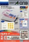 エーワン マルチカード 名刺 スマート&エコノミー 1000枚分 51018(5セット)