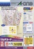 エーワン マルチカード 名刺 フォト光沢紙 500枚分 51042(5セット)