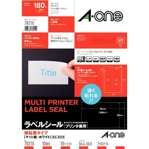 A one label seal printer combined use 卓越 strong adhesion ten 18 pieces 78210 18枚 30セット 強粘着 ラベルシール スリーエム 単価712円 エーワン プリンタ兼用 新着 送料無料 10面
