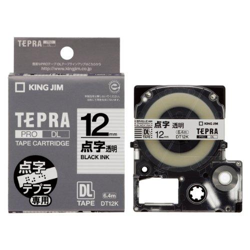 キングジム テープカートリッジ テプラPRO SR6700D専用点字ラベル 12mm DT12K 透明(10セット)