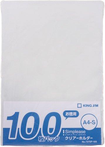 キングジム クリアーホルダー シンプリーズ A4 タテ 737SP-100 乳白(10セット)