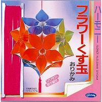 ショウワグリム ornamental scented ball 信用 origami flower 送料無料激安祭 22-1824 単価140円 360セット 送料無料 くす玉折紙フラワー