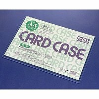 <title>エコールカードケース hard A4-H 送料無料 単価159円 正規品 320セット エコール カードケース硬質 A4-H</title>