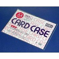 <title>エコールカードケース soft A4-S 送料無料 単価159円 320セット 安心の実績 高価 買取 強化中 エコール カードケース軟質 A4-S</title>