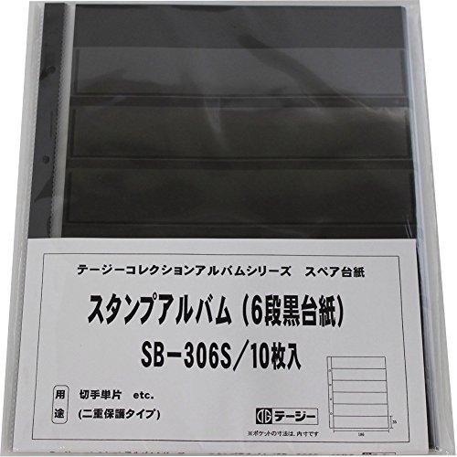 Terje collection album spare mount SB-306 爆売り テージー 超人気 S スペアポケット SB-306S 4904611215401 TEJI