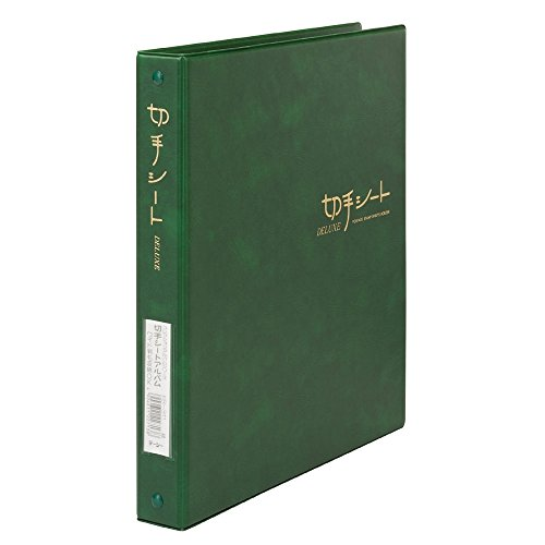 テージー 切手シート デラックス B5 4穴 台紙20枚 KB-311-03 緑(5セット)