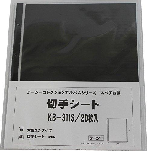 <title>Terje 販売期間 限定のお得なタイムセール collection album spare mount KB-311 S 4904611215609 コレクションアルバム KB-311S 52048 テージー</title>