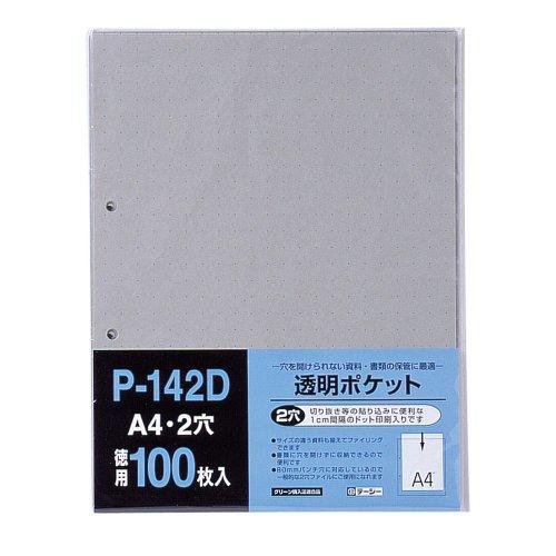 【送料無料・単価1853円・10セット】テージー 透明ポケット A4 2穴 100P P-142D(10セット)