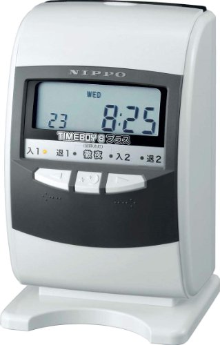 """Nippo / electronic time recorder time boy 8 (plastic model) H / """""""