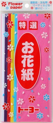Toyo flower paper 安全 6-color 108310 400セット 単価126円 値下げ 6ショク お花紙 送料無料