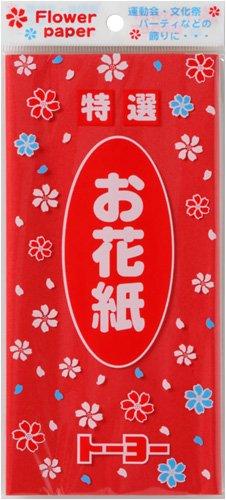 <title>Toyo flower paper aka 108311 4902031022395 送料無料 単価72円 専門店 210セット お花紙 アカ</title>