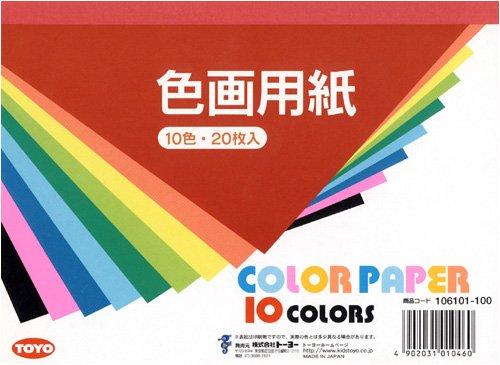 Toyo color construction 激安通販 paper B6 新作アイテム毎日更新 106101 送料無料 単価72円 210セット 色画用紙 106101-100