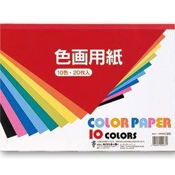 Toyo construction paper A4 _ セール特別価格 送料無料 単価210円 トーヨー A4 _ 240セット 2020新作 色画用紙