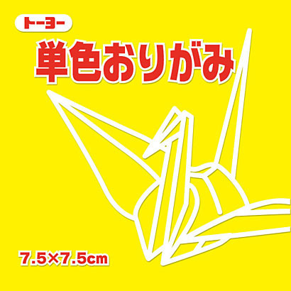 Toyo single color メーカー公式 origami 7.5cm comes 送料無料 トーヨー 600セット 単色おりがみ き 単価84円 7.5cm SALE
