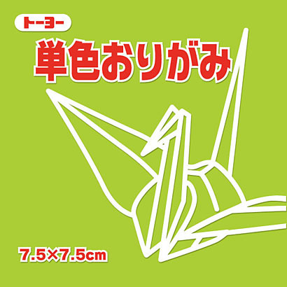大人気 Toyo single color origami 買取 7.5CM114 068114 Usuki 068114ウスキミト 送料無料 トーヨー 単価84円 単色折紙7.5CM114 Mito 600セット