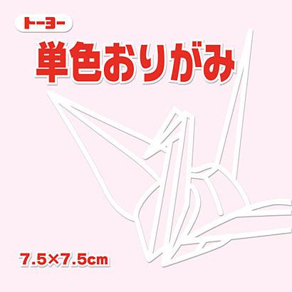 Toyo single 市販 color origami 7.5CM122 068122 cherry 送料無料 単色折紙7.5CM122 068122サクラ tree トーヨー 買い取り 600セット 単価84円