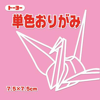 Toyo single color 高級な origami 7.5cm peach 有名な 送料無料 単価84円 もも トーヨー 600セット 単色おりがみ 7.5cm