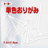 Toyo single 『4年保証』 激安 color origami 7.5cm silver 送料無料 単価84円 600セット 単色おりがみ 7.5cm トーヨー 銀