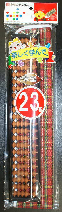 トモエ ソロバンケースツキ FG3352(5セット)